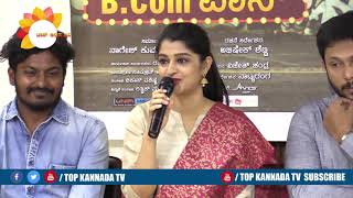 Aishani Shetty Speech About Namma Gani B com Pass Movie || TOP Kannada TV