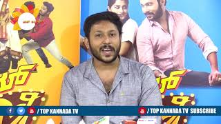 Abhishek Shetty Speech Namma Gani B com Pass Movie || TOP Kannada TV