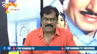 K Manju Talking About Dari Tappid Maga Movie || TOP Kannada TV