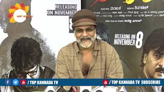 Ravichandran Emontional Talk About Aa drusha Movie Success || TOP Kannada TV