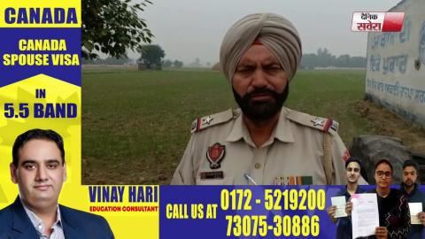 Khadur Sahib: Cooperative Bank में चोरों ने की चोरी की कोशिश