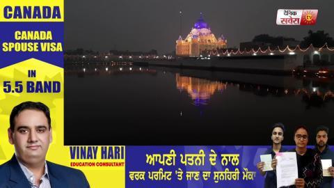 Muktsar: प्रकाश पर्व पर दीपमाला से रौशन हुआ Gurudwara Tutti Gandhi