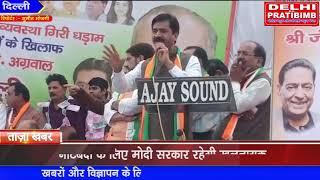 नोटबंदी के लिए मोदी सरकार रहेगी खलनायक I मुकेश शर्मा ने अरविंद केजरीवाल को क्या कह दिया । DKP