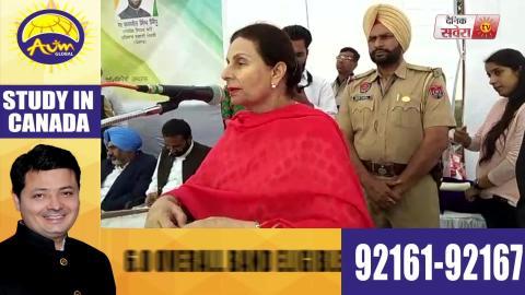 महारानी Preneet Kaur नेAyurvedic Hospital का रखा नींह पत्थर