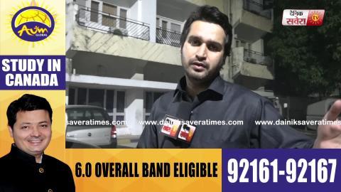 ED ने Fortis Health Care के Ex-Promoter Malvinder Singh को किया गिरफ्तार