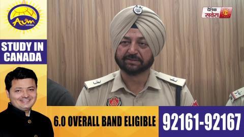 Nawanshahr Police ने 2 Crore की Heroin समेत व्यक्ति को किया Arrest