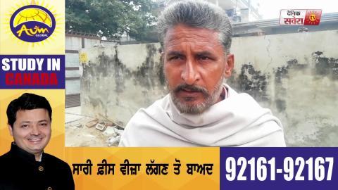 Samrala: लड़ाई को रोकने वाले व्यक्ति का ही हुआ Murder