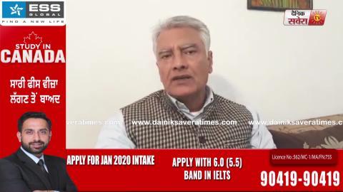 BJP Akali Dal से पीछा छुड़वाने की कर रही है कोशिश: Sunil Jakhad