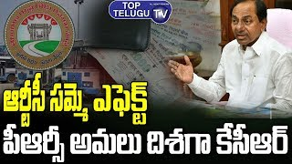 Analysis On KCR Towards The Implementation of PRC By RTC Strike Effect | TSRTC | Top Telugu TV