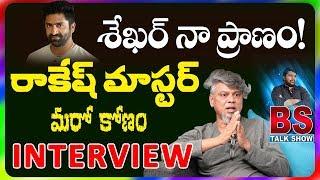 Dhee Show Rakesh Master Interview | BS Talk Show | Sekhar Master | Top Telugu TV Interviews