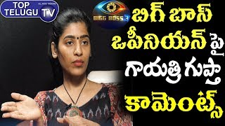 Artist Gayatri Gupta About Bigg Boss 3 Telugu | Bigg Boss 3 Telugu Grand Final Episode | Star Maa