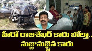 Jeevitha Rajasekhar Car Incident | Tollywood News | Breaking News | Top Telugu TV