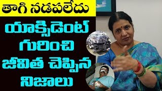 Jeevitha About Rajasekhar Car Incident  | Rajasekhar is Safe | Telugu News | Top Telugu TV