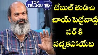 Jabardasth Naveen About His Real Life | Jabardasth Comedy Show | Naga Babu | Roja | Top Telugu TV