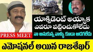 Rajasekhar Presss Meet After Car Accident | Jeevitha | Tollywood Actors |  Top Telugu TV
