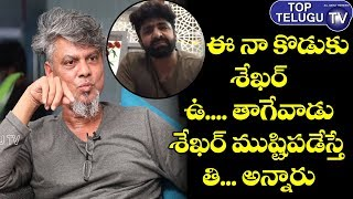 Rakesh Master Reveals Secret About Shekar Master Behavior | BS Talk Show | Top Telugu TV