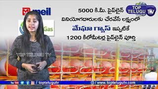 Megha Gas Service In AP | Tumkur | Belgaum | Natural Gas | Best Project In India | Top Telugu TV