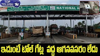 Tollgates Bill Payments By Fastag Recharge | National Highways of India | NHA | Top Telugu TV