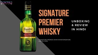 Signature Premier Whisky Unboxing & Review in Hindi | Signature whisky review | Cocktails India