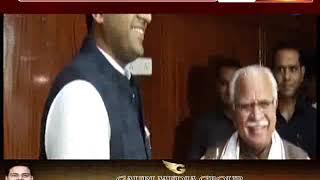 हरियाणा में खट्टर सरकार का  पहला कैबिनेट विस्तार, देखें कौन-कौन बना मंत्री