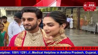 दीपिका पादुकोण और रणवीर सिंह की aniversary celibate THE NEWS INDIA