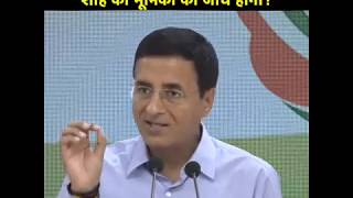 Randeep Singh Surjewala addresses media over the SC judgment on the disqualified MLAs