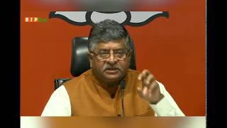 Rahul Gandhi should apologize to the Nation for his lies on Rafale deal: Shri Ravi Shankar Prasad