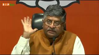 Rahul Gandhi stooped to the shameful extent of misquoting the SC deliberately: Shri RS Prasad