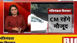 #Haryana_Cabinet विस्तार से पहले #JANTATV पर बोले #BJP विधायक #Om_Prakash_Yadav