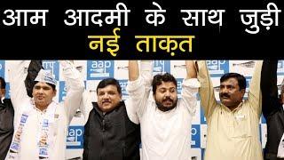 आम आदमी के साथ जुडी नई ताक़त |  Rajysabha MP Sanjay Singh