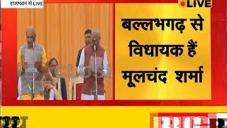 मनोहर सरकार 2.0 || मूलचंद शर्मा ने ली कैबिनेट मंत्री पद की शपथ || #JANTATV