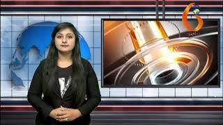 Gujarat News Porbandar 13 11 2019
