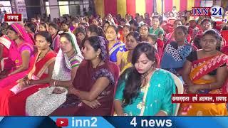 INN24   उच्च शिक्षा मंत्री उमेश पटेल ने विभिन्न विकास कार्यो का किया लोकार्पण व भूमि पूजन