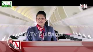 Gulbarga Ki awam Ka Khawab Pura Hoga 22 Nov Ko Gulbarga Airport Se Star Airlines Ki Parvaz