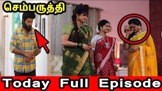 Sembaruthi Serial Today Full Episode|Sembaruthi Serial 14th Nov 2019|Sembaruthi Serial 14/11/2019