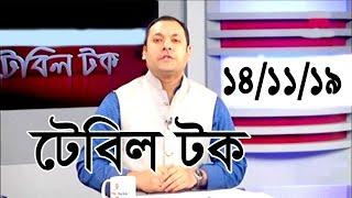 Bangla Talk show  বিষয়:জে'লে থেকেই মহানগর যুবলীগ চালাচ্ছেন সম্রাট