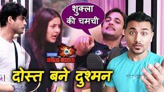 Bigg Boss 13 | Asim CALLS Shehnaz 'Siddharth Shukla CHAMCHI' | BB 13 Sneak Peak