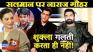 Bigg Boss 13 | Ajaz Khan Reaction On Gauhar Khan UPSET With Salman Khan's Weekend Ka Vaar | BB 13