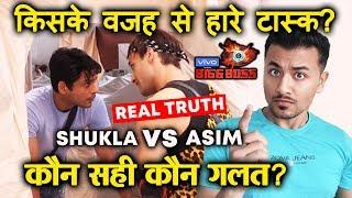 Bigg Boss 13 | Asim Vs Siddharth Shukla | Kaun Sahi Kaun Galat? | BB 13