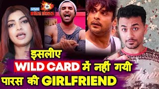 The REAL Reason Why Paras Chhabra's Girlfriend REJECTED Wild Card Entry | BB 13 | Siddharth Shukla