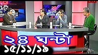 Bangla Talk show  বিষয়: ক্রেতার হাতে পৌঁছাতে পেঁয়াজের দাম কোথায় কত বাড়ছে?