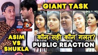 Bigg Boss 13 | Asim Riaz Vs Siddharth Shukla | 3 Rakshas Task | PUBLIC REACTION | BB 13