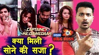 Bigg Boss 13 | What Punishment Arhaan, Paras, Devoleena, Vishal GET For Sleeping | Captaincy | BB 13