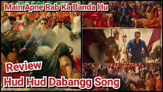 Hud Hud Dabangg Video Song Review
