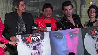 X Ray Trailer & Music Launch - Abbas Mastan, Shakti Kapoor & Rahul Sharma , Evelyn Sharma
