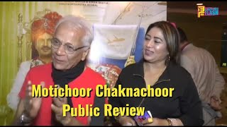 Motichoor Chaknachoor Movie First PUBLIC REVIEW | Nawazuddin Siddiqui, Athiya Shetty