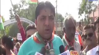 Jamnagar   Congress organized rallies, slogans and rallies   ABTAK MEDIA