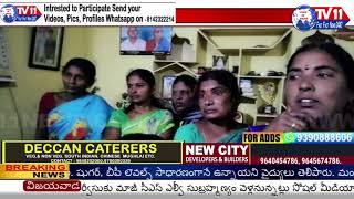 BJP SUPPORT TO  RTC WORKERS ఆర్టీసీ కార్మికులకు బిజెపి అండ