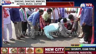 RTC Rally Kottagudem to AMARAVEERULA STUPAM కొత్తగూడెం నుంచి అమరవీరుల స్థూపం ర్యాలీ