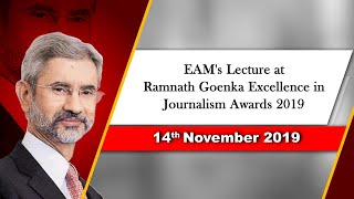 EAM's lecture at Ramnath Goenka Excellence in Journalism Awards 2019